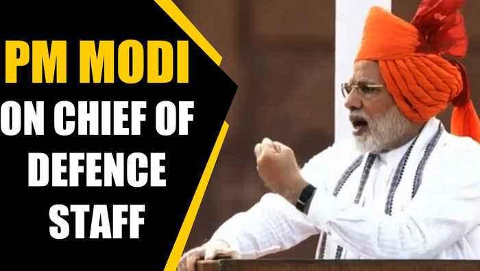 PM Modi announces new Chief of Defence Staff post | Oneindia News