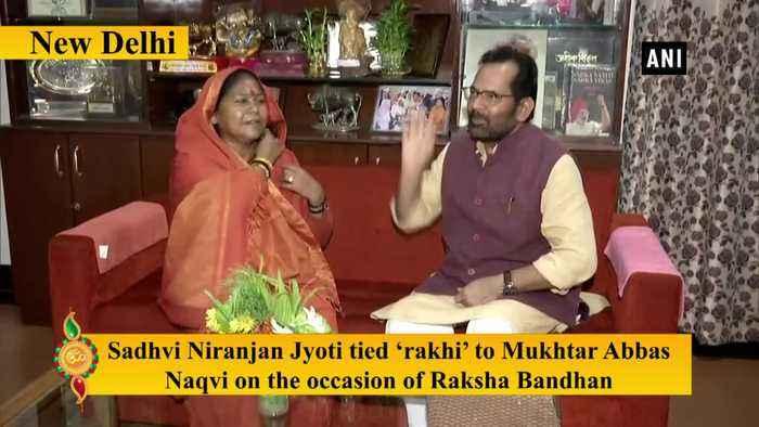 BJP leaders celebrate Raksha Bandhan