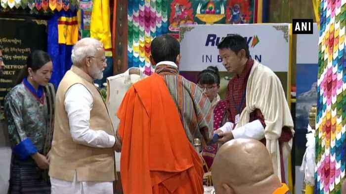 PM Modi launches RuPay Card in Bhutan