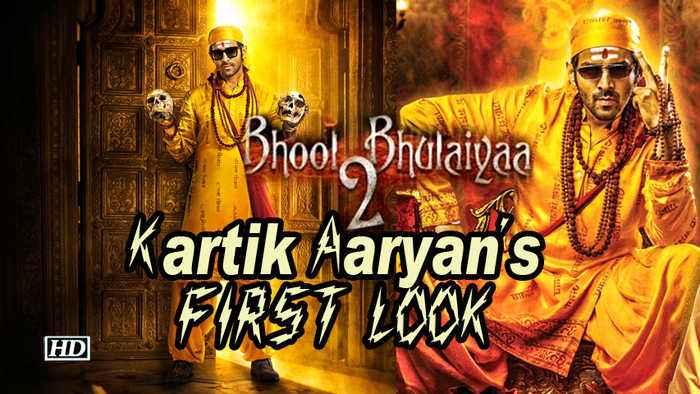 Kartik Aaryan's FIRST LOOK   BHOOL BHULAIYAA 2
