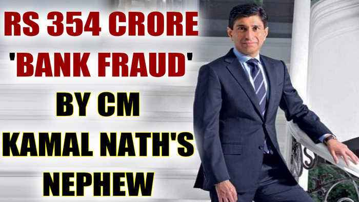 Kamal Nath's nephew arrested in 354 Crore Bank fraud, Know details