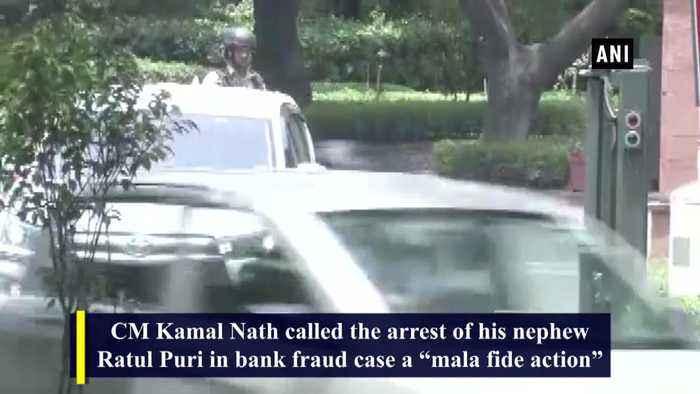 Ratul Puri arrest is purely mala fide action Kamal Nath