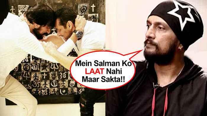 Salman Khan And Kichcha Sudeep Fight Scene From Dabangg 3 | Details Revealed
