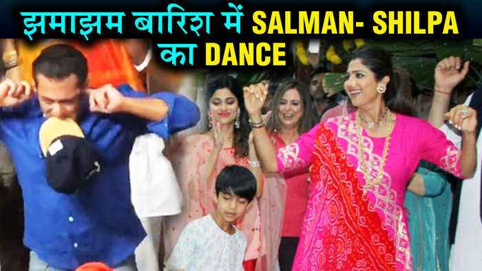 Salman Khan And Shilpa Shetty CRAZY Dance During Ganpati Visarjan 2019