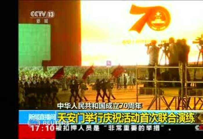 China rehearses its National Day parade