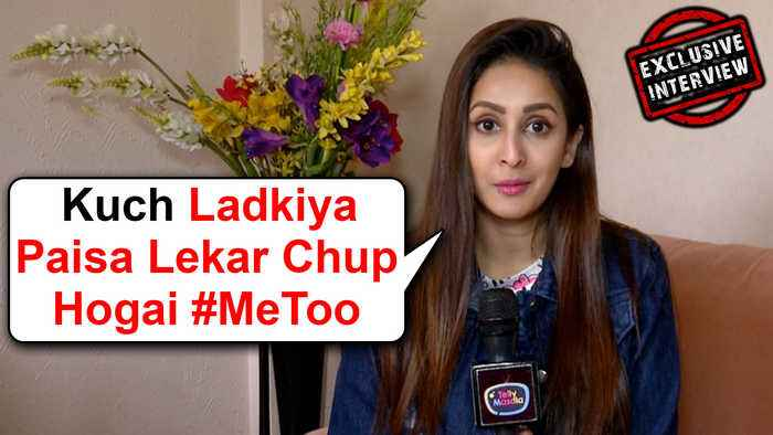 Chahat Khanna SHOCKING REACTION On MeToo Movement, Prassthanam | EXCLUSIVE