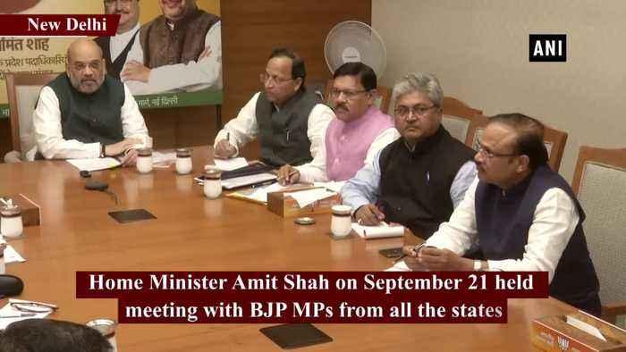 Amit Shah, BJP MPs discuss plans for Mahatma Gandhi's birth anniversary