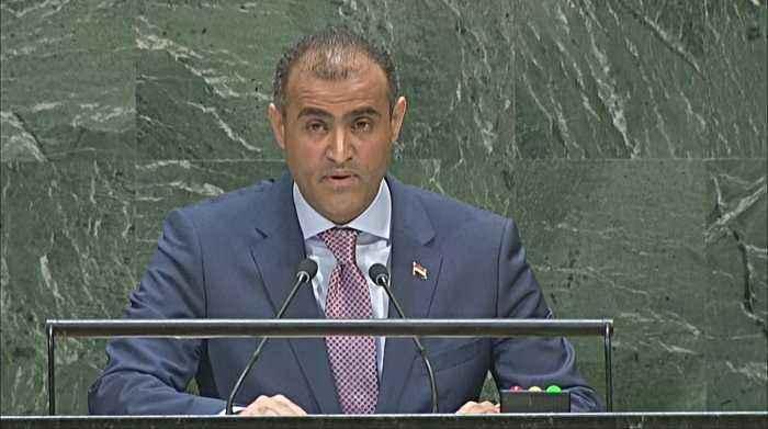 Yemen's foreign minister blames Iran in UNGA speech