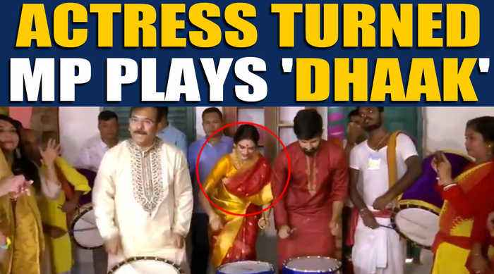 Nusrat Jahan Plays Dhaak, Video goes viral  | Oneindia News