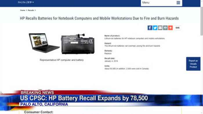Breaking News Center: Battery Recall Expanded