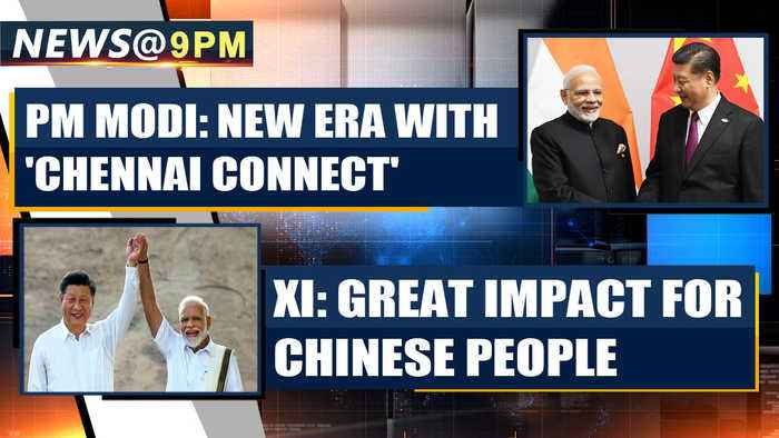 NEWS AT 9 PM 12TH OCTOBER 2019   Oneindia News