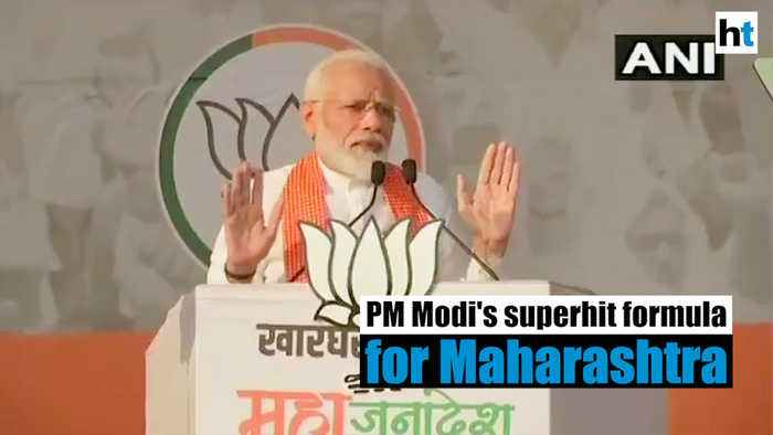 'Narendra in Delhi & Devendra in Maharashtra a superhit formula': PM Modi