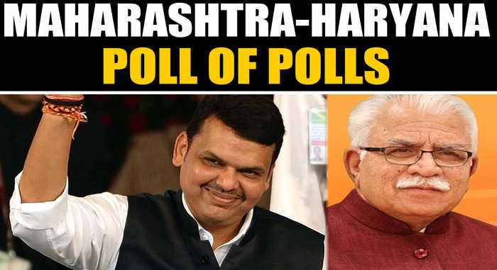 Haryana & Maharashtra assembly exit polls in BJP's favour  | OneIndia News