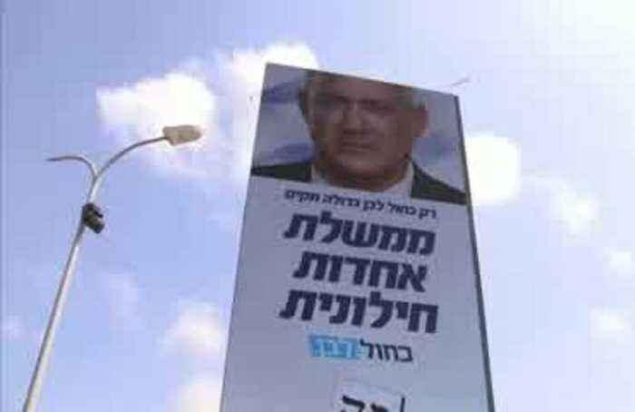 Israeli ex-general threatens 'King Bibi's' record reign