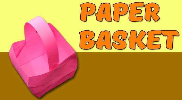 How To Make DIY Paper Basket | Step By Step | Craft Tutorials