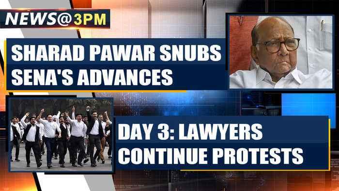 NEWS AT 3 PM, NOVEMBER 6th | OneIndia News