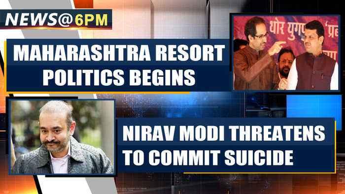 NEWS @ 6 PM, November 7th   Oneindia News