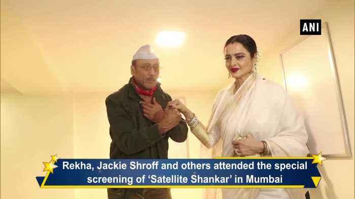 B Town celebs attend special screening of Satellite Shankar