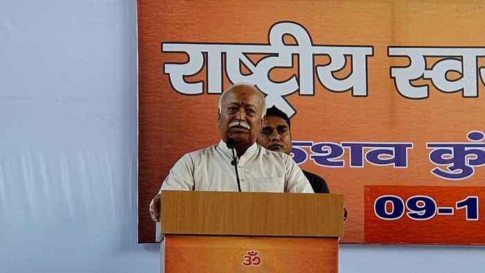 Mohan Bhagwat speaks on Ayodhya verdict
