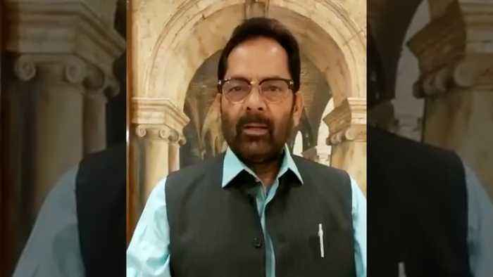 Mukhtar Abbas Naqvi speaks on Ayodhya verdict