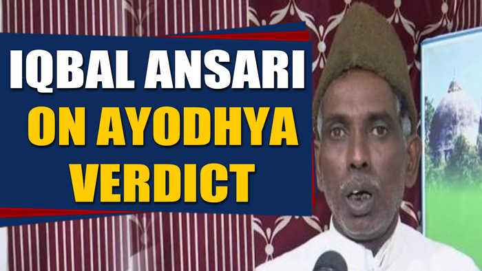 Ayodhya Verdict: Muslim groups divided over SC verdict on Ayodhya, Iqbal Asari welcomes verdict