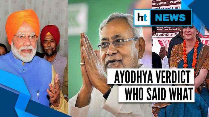 Ayodhya verdict: From PM Modi to Priyanka Gandhi, who said what