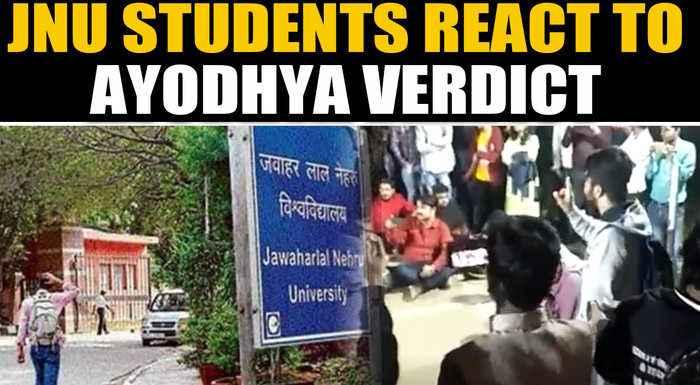 Section of JNU students held protest-meet post Ayodhya verdict | Oneindia News