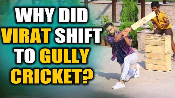 Virat Kohli takes part in Gully Cricket with kids, video goes viral | OneIndia News