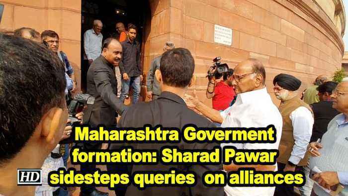 Maharashtra Goverment formation: Sharad Pawar sidesteps queries  on alliances
