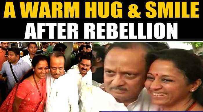 Maha drama: Supriya-Ajit share a warm hug, Ajit Pawar says was always in NCP | OneIndia News