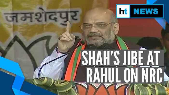 Amit Shah targets Rahul Gandhi on NRC: 'Aapke chachere bhai lagte hain kya?'