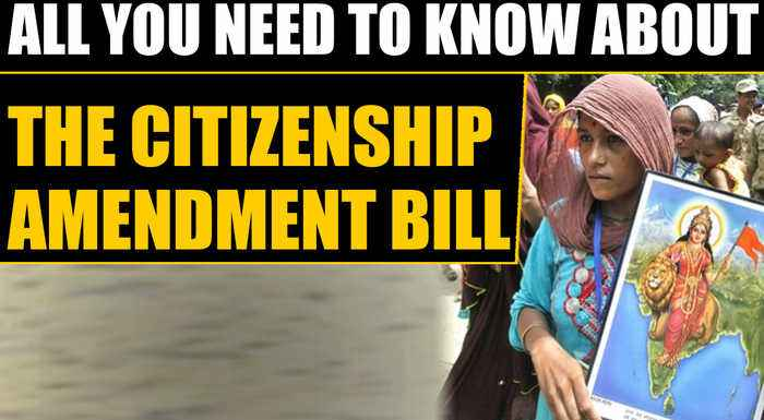 Citizenship Amendment Bill: What is it and why is it contentious | OneIndia News