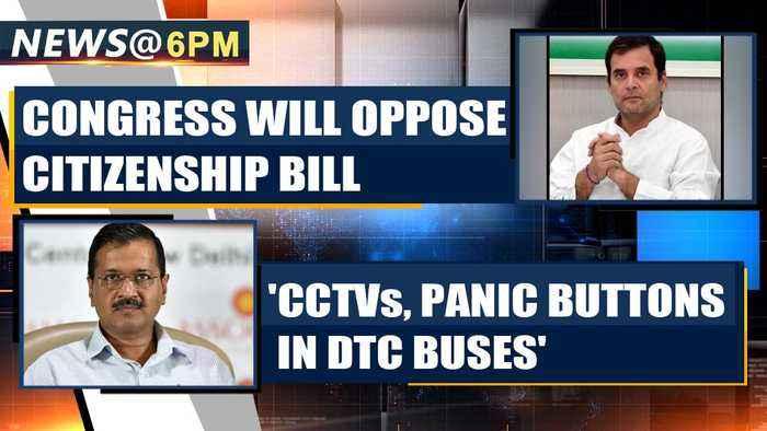 Rahul Gandhi says Congress will oppose Citizenship Bill   OneIndia News