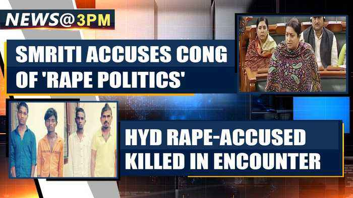 Hyderabad vet assault case: All 4 accused killed in police encounter | OneIndia News