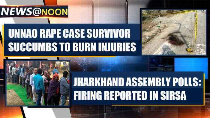 Unnao case victim succumbs to her burn injuries, kin demands justice|OneIndia News