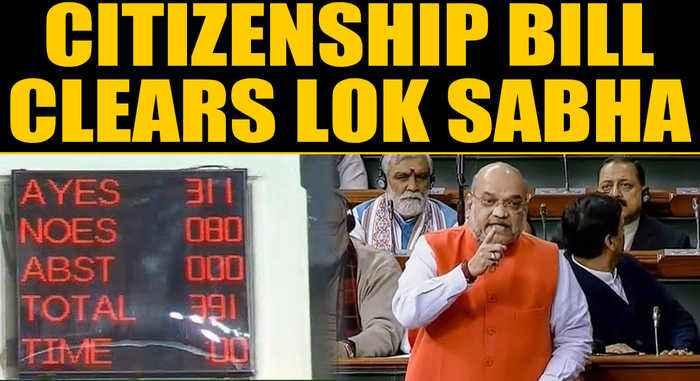 Citizenship Amendment Bill passed by Lok Sabha at midnight | OneIndia News
