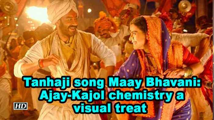 Tanhaji song Maay Bhavani: Ajay-Kajol chemistry a visual treat