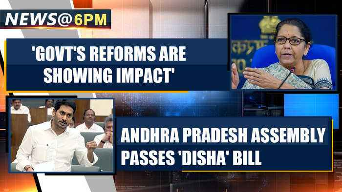 Nirmala Sitharaman says that govt's reforms are showing impact | Oneindia News