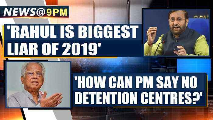 BJP hits back at Rahul Gandhi, says 'biggest liar of 2019' | Oneindia News