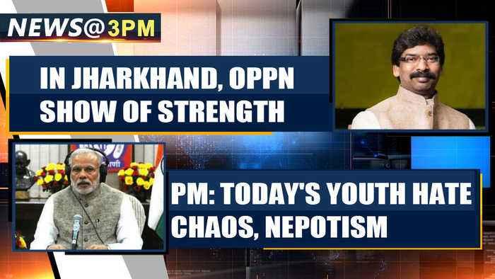 Hemant Soren takes oath as Jharkhand CM; Rahul, Mamata, Yechury present  OneIndia News