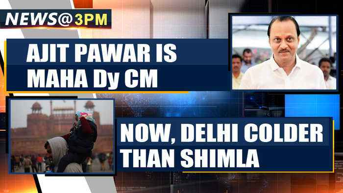 Maha cabinet: Ajit Pawar is Dy CM, Aaditya Thackeray is minister   OneIndia News