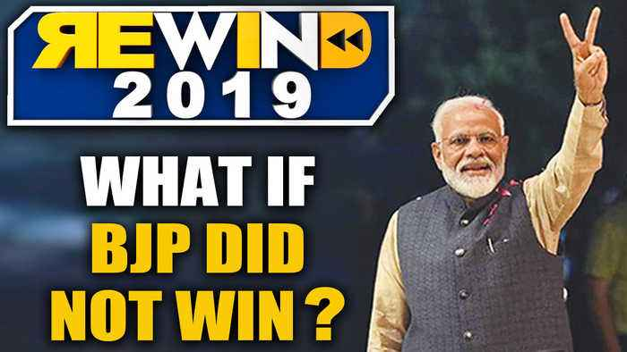 How would 2019 be different if BJP did not register a landslide victory?  | OneIndia News