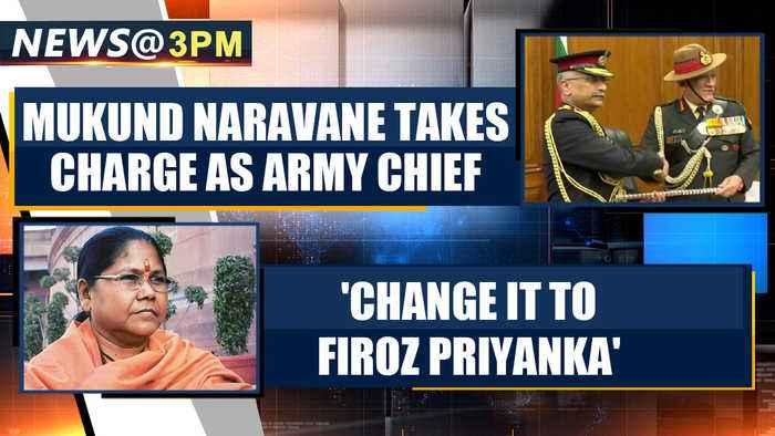 Army chief Bipin Rawat demits office, Gen Mukund Naravane takes charge  OneIndia News