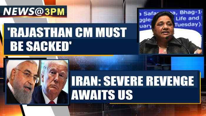 Infants death in Kota: Mayawati demands Rajasthan CM's resignation | Oneindia News