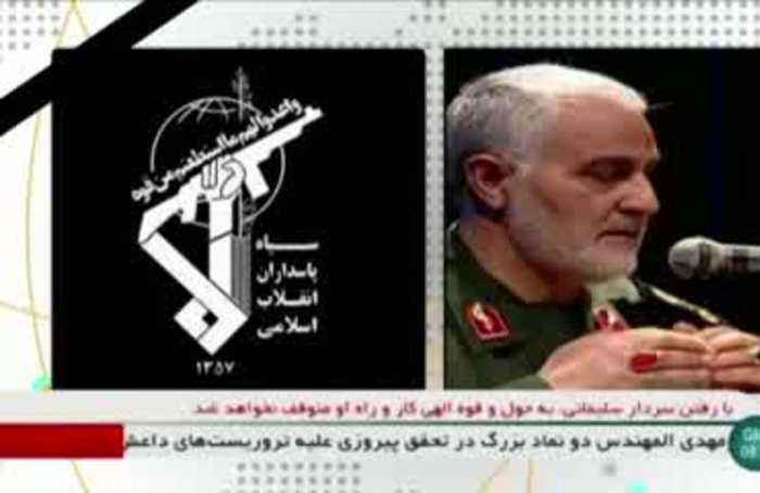 Slain Soleimani was Iran's second-in-command