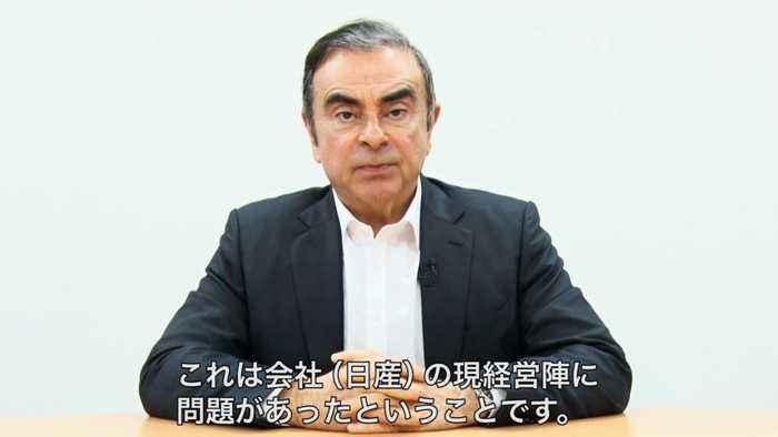 Turkish Company Claims Fugitive Carlos Ghosn Used Their Planes Illegally