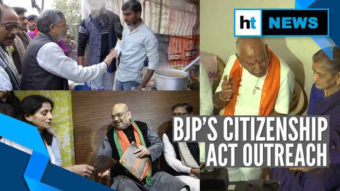 Citizenship Amendment Act: BJP launches nationwide door-to-door campaign