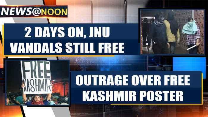 JNU violence: No arrests yet, FIR filed against JNUSU president Aishe Ghosh | OneIndia News
