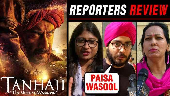Tanhaji REPORTERS Review ⭐⭐⭐   Ajay Devgn, Kajol   Tanhaji MOVIE REVIEW