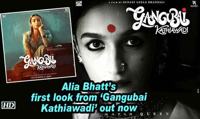 Alia Bhatt's first look from 'Gangubai Kathiawadi' out now